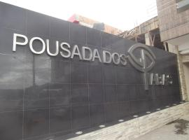 Pousada dos Piabas, Vitória de Santo Antão (Chã da Alegria yakınında)