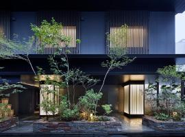 京都河原町三條瑞索酒店