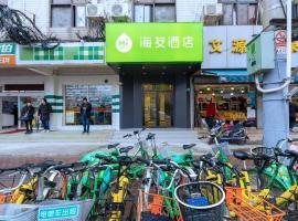 Hi Inn Shanghai Caohejing Guiping Road
