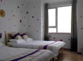 Ruijing Yangfan Sea View Holiday Apartment, Shuangliu (Shuangliu yakınında)