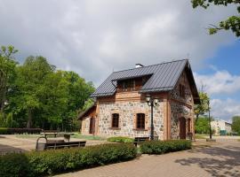 Vecgulbenes muižas rezidence, Гулбене