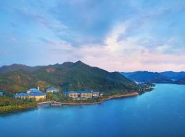 Qianhu Hotel Ningbo, Ningbo (Shangshui yakınında)