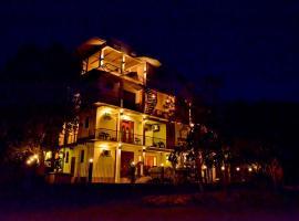 Green View Resort - Anuradhapura