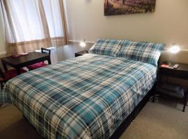 Comfort Rooms, Плимут (рядом с городом Torpoint)