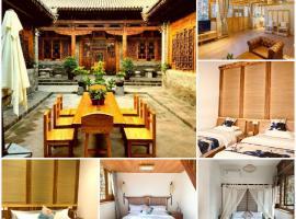Jinxuan Hotel Pingyao, Pingyao