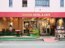 Sakura Hotel Jimbocho