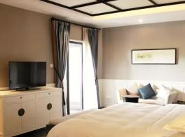 Landison Longmen Resort Hangzhou, Fuyang (Shen'ao yakınında)