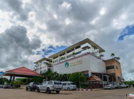 JP Emerald Hotel, Yasothon (Near Amnat Charoen Province)