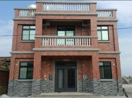 Haifeng Bed and Breakfast
