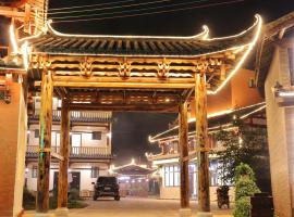 Primeinnson Hotel, Qiubei (Shede yakınında)