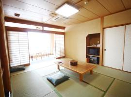 Atagawa Onsen Hotel Ohruri