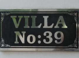 No. 39