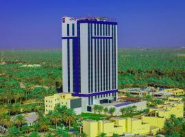 The Baron Hotel - Karbala