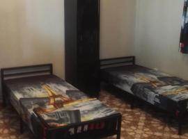 Dortoir Hostel pour Hommes