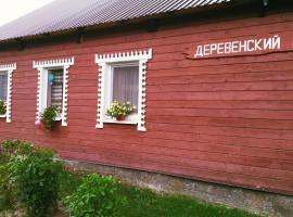 Agrousadba Derevenskiy Ray, Makovishchi