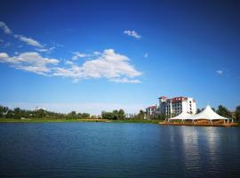 Xing'anmeng Biguiyuan Phoenix Hotel, Ulan Hot (Qarsan yakınında)