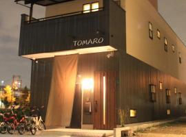 TOMARO Osaka Bay