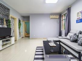 Near East OCT Two-bedroom Apartment, Shenzhen (Liantang yakınında)