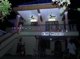 Kani Illam Guest House