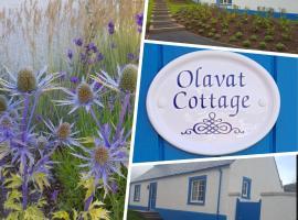 Olavat Cottage, Инвернесс (рядом с городом Brackley)