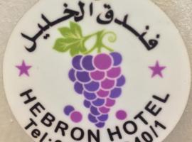 Hebron Hotel, Hebron