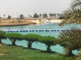 Durrah Al Arous Blue Lagoon-Families Only