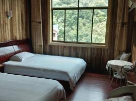 Lin'an Daming Mountain Yun Ge Guesthouse, Xuechuan (Xiayaopu yakınında)