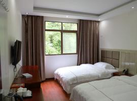 Fanmi Guesthouse, Shennongjia (Xiaguping yakınında)