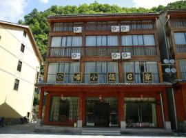 Miss Miao's Guesthouse, Shennongjia (Xiaguping yakınında)