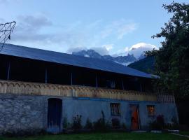 Guest House Pangani, Местия (рядом с городом Chokhuldi)