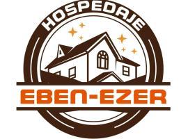 Hospedaje Eben-Ezer, Liberia (Ciruelas yakınında)