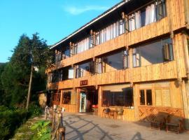 Haojing Lou Guest House, Longsheng (Longsheng yakınında)