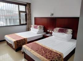 Wutai Mountain Yufeng Hotel, Wutai