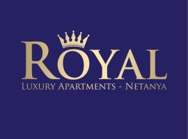 King David Apartment