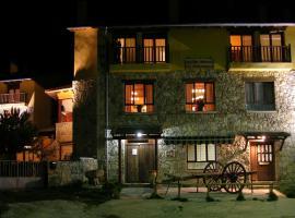 Hotel Rural La Dehesilla, Barajas de Gredos