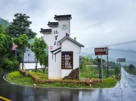 Anji Landscape Hotel, Hengbo (Longwangdian yakınında)