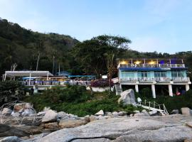 Naiharn On The Rock