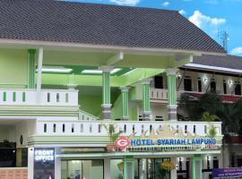 GHotel Syariah Bandar Lampung, Bandar Lampung (рядом с городом Negarasaka)