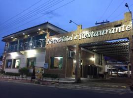 Novo Hotel e Restaurante, Manacapuru (Paricatuba yakınında)