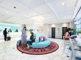 Daiwa Royal Hotel D-CITY Nagoya Nayabashi