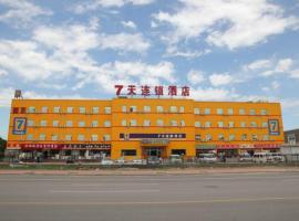 7Days Inn Beijing Yizhuang Development Zone, Pekin (Shenshucun yakınında)