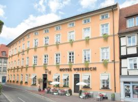 ホテル ヴァイアリヒ