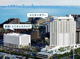 Hotel Emion Tokyo Bay, Tokyo
