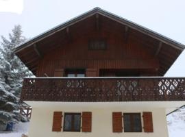 Appartement les myrtilles, Bogève (рядом с городом Habère-Lullin)