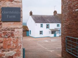 Garthfolds Farmhouse, Lazonby