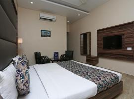Hotel Surya Palace, Durg (рядом с городом Parmālkasa)