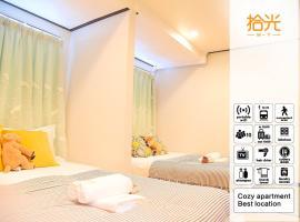 MT HOUSE OSAKA Villa 4 bed rooms boutique house Shinsaibashi Tenoji Namba USJ JR (大阪 民宿 拾光4间卧室精品独栋楼 心斋桥 天王寺 环球乐园 难波 JR梅田 日本桥)