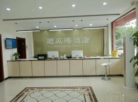 Bifenggang Hotel, Langfang (Houfu yakınında)