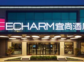 Echarm Hotel Huizhou South Railway Station