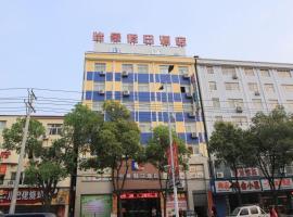 Yijing Holiday Hotel, Zhongxiang (Huji yakınında)